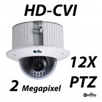 2 Megapixel 12X HD-CVI PTZ Ceiling Mount