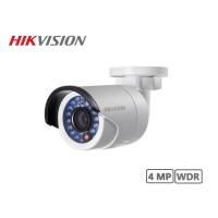 4MP Mini Bullet Network IP Camera