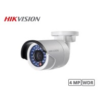 Hikvision 4MP Mini Bullet Network IP Camera