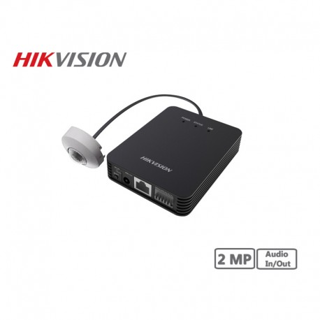 Hikvision 2MP Network Ball Camera with In-Ceiling Mount