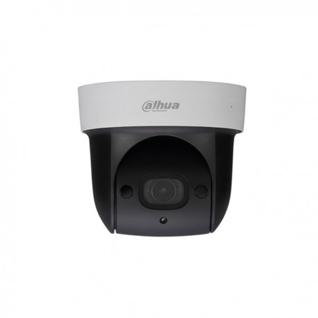 2 Megapixel Full HD Network Mini IR PTZ Dome 4X