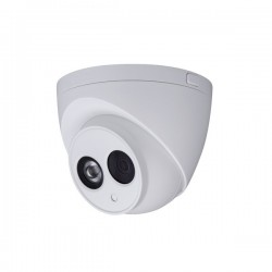 4 Megapixel HD WDR Network Small IR Dome