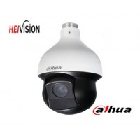 2 Megapixel IP Network 30X PTZ Dome Camera